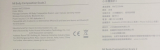 Recenze Xiaomi Mi Body Composition Scale 2